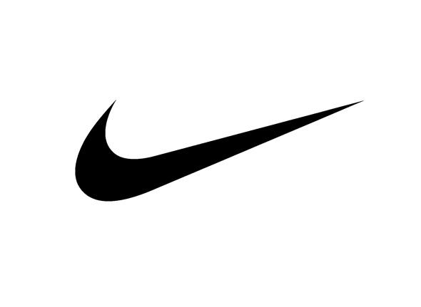 La pipa o Swoosh de Nike